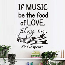 Motivational Wall Stickers Quote Shakespeare Sayings If Music Be The Food  Of Love Vinyl Wall Decals