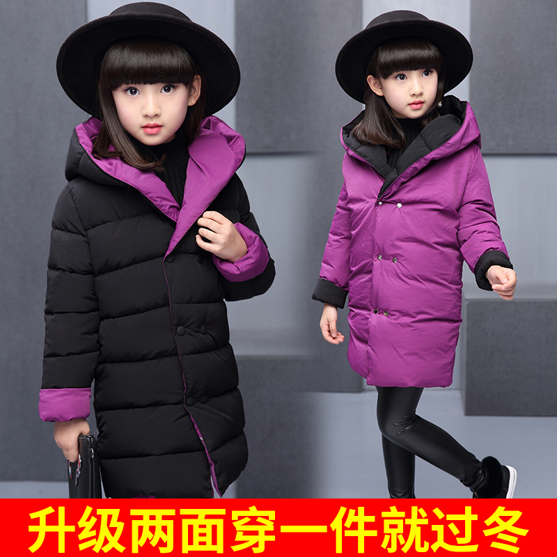 children's clothing wadded jacket child reversible cotton-padded medium-long outerwear kids clothes teenage girl coat