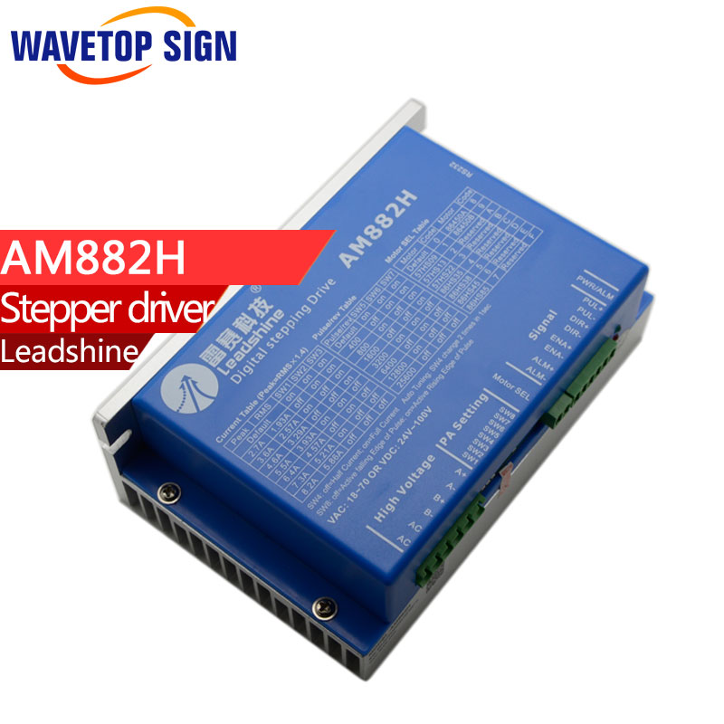 AM882H Leadshine 2 Phase Digital Stepper Drive With Max 80 V  8.2A,both for AC or DC input genuine leadshine acs606 dc input brushless servo drive with 18 to 60 vdc input voltage and 6a continuous 18a current