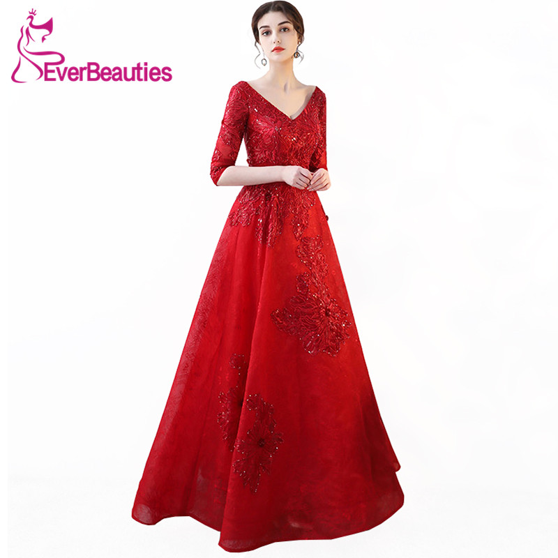 Wine Red Evening Dress Long Sleeves 2018 Tulle With Lace Flower