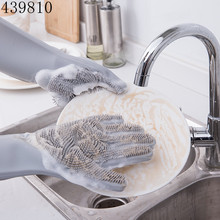 Из Волшебные Силиконовые Резиновая для мытья посуды Перчатки не вредит экологии скруббер кухня для ванной многоцелевой очистки Перчатки