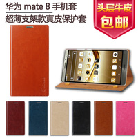 2016 New 8 Colors Top Quality For Huawei Mate8 Mate 8 Real Genuine Leather Natural Skin