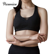 Picemice Front Bowknot Design Hollow Lightweight Wireless Contrast Strappy Back Believe Alphabet Straps Women Sexy Sports Bra strappy front sports bra