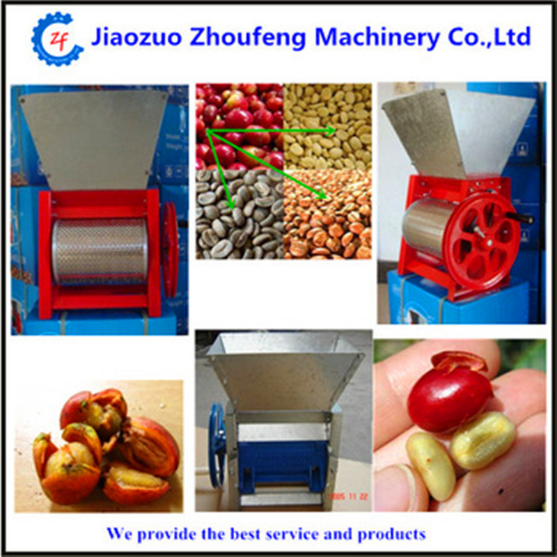 Manual fresh coffee bean peeling machine coffee pulper cocoa beans huller machine ZF bear three layers of bean sprouts machine intelligent bean sprout tooth machine dyj b03t1