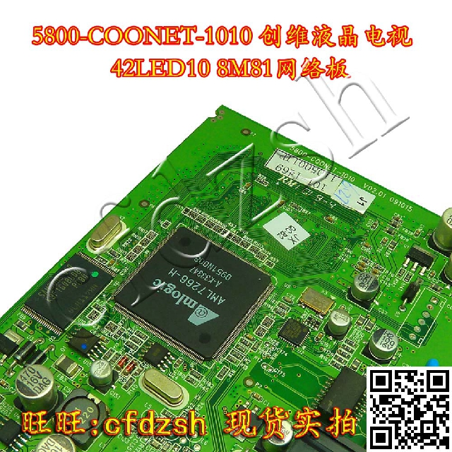 5800-COONET-1010 new LCD TV 42LED10 8M81 network board