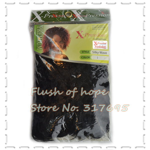 X Pression Silky Wave Synthetic Hair Extensions Premium Expression