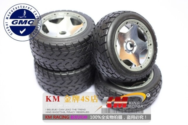 Electroplate Wheel  On-road Tyres set for Baja 5B baja 5b ii front wheel off road tire assembly