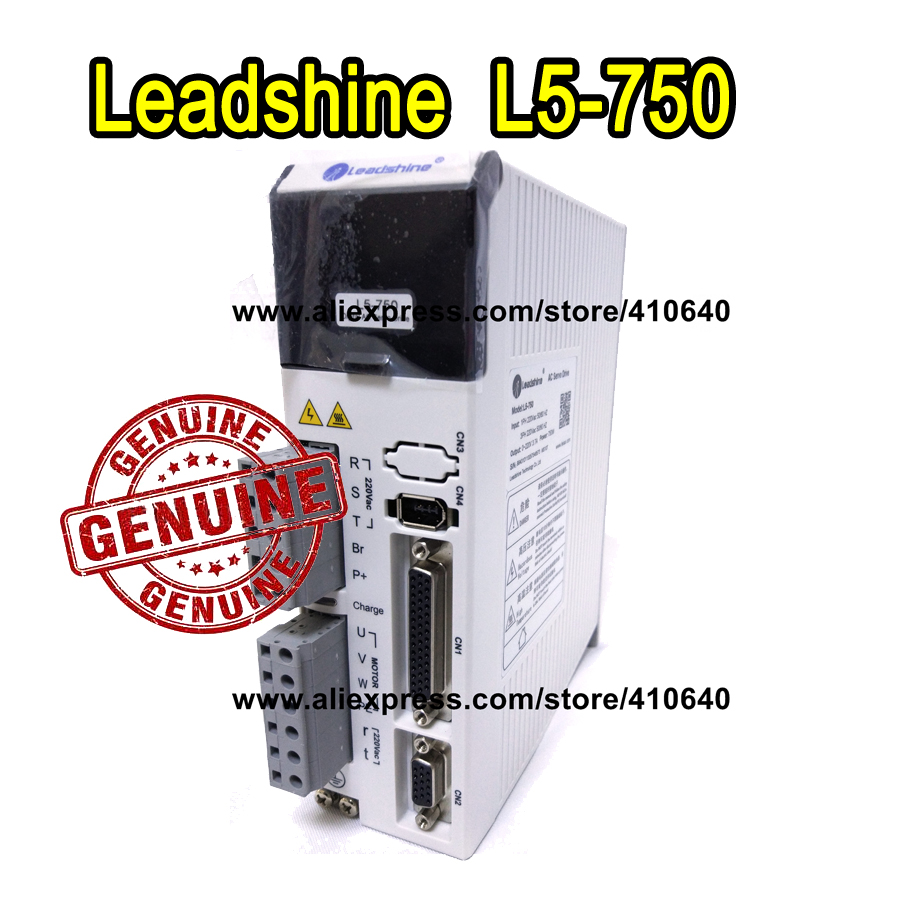 Free shipping GENUINE Leadshine  AC Servo Motor Drive L5-750 updated from ACH750 220VAC input voltage leadshine 200w brushless ac servo drive and motor kit acs806 acm602v60 2500 new