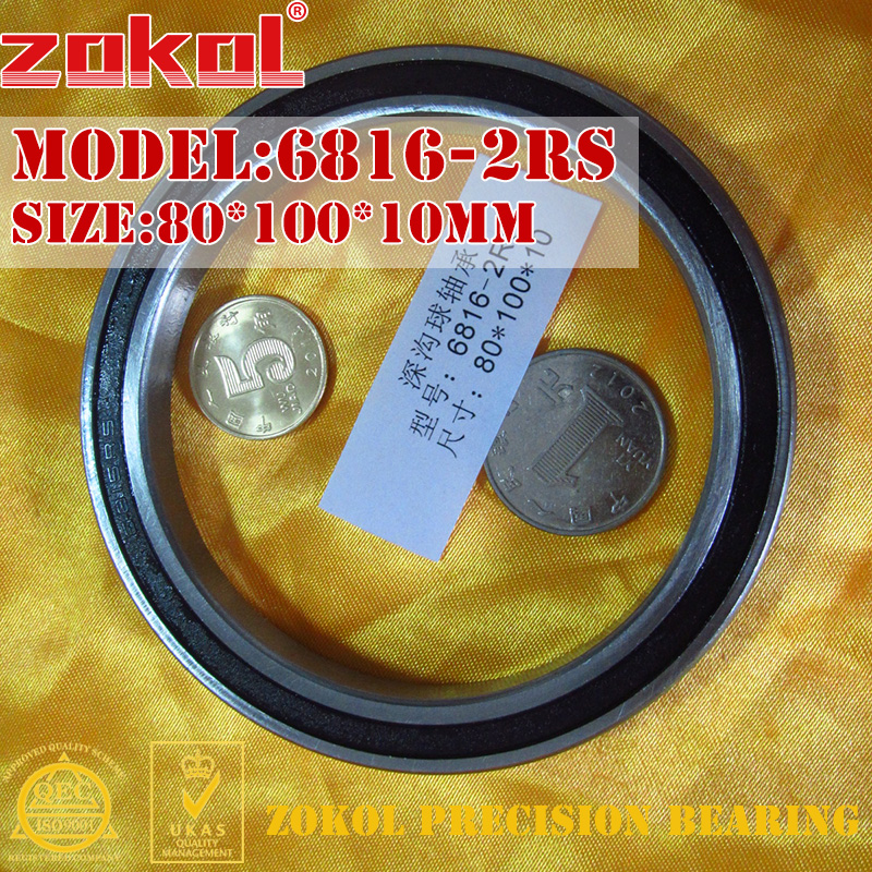 ZOKOL 6816RS bearing 6816 2RS 1000816 61816 6816-2RS Deep Groove ball bearing 80*100*10mm 6000 2rs sealed deep groove ball bearing 10mm inner dia black silver tone