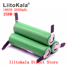 3PCS/LOT Liitokala New Original 18650 2500mAh battery INR1865025R 3.6V discharge 20A dedicated Power battery + DIY Nickel sheet
