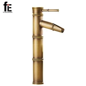 fiE Antique Brass Waterfall Ba
