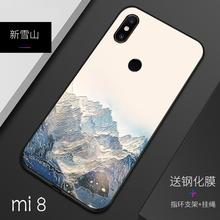 Embossed vintage East Asian Chinese Japanese style case For Xiaomi mi8 Snow Mountain Decree Crane cover