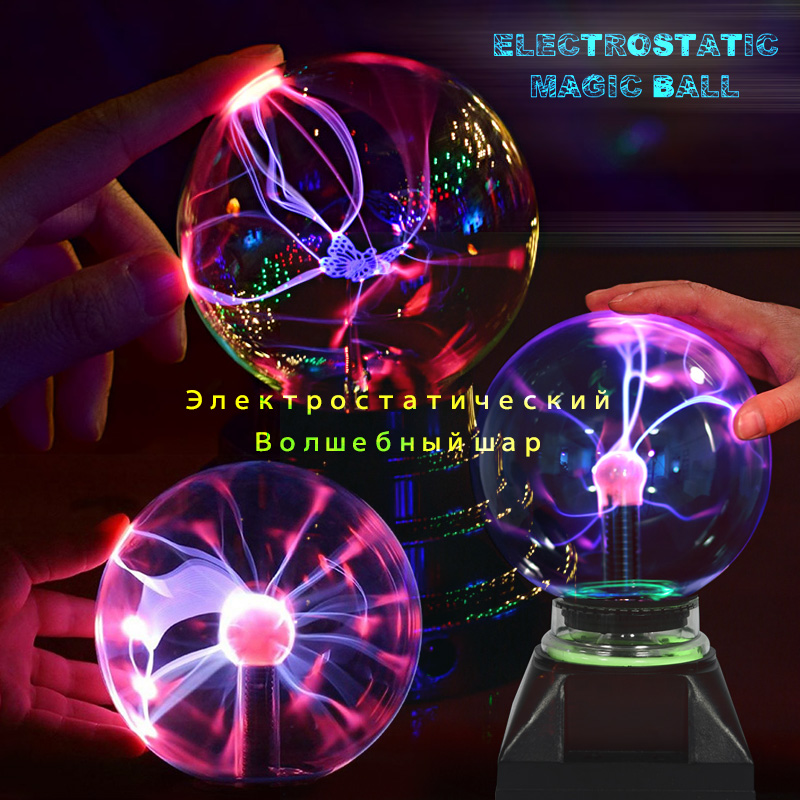 Plasma Light Lightning Magic Ball USB Creative Lamp Novelty Gifts Electrostatic Magic Tricks Home Decoration