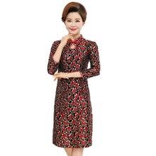 Woman Slim Fit Dresses Mandarin Collar Qipao Dress Women Long Sleeve Side Slit Gown Robe Femme Ethnical Womans Oriental Dresses