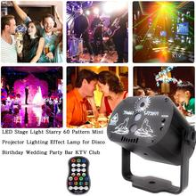 LED Stage Light Starry 60 Pattern Mini Projector Lighting Effect Lamp for Disco Birthday Wedding Party Bar KTV Club