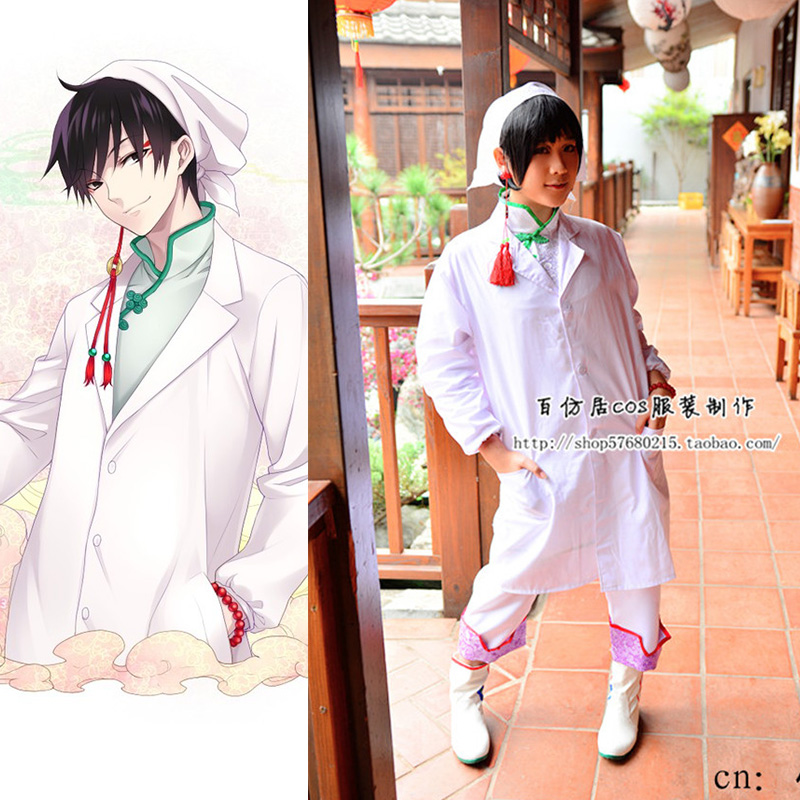 Hot Anime Hoozuki no Reitetsu Cosplay Costume Unisex Hakutaku Doctor Cosplay Full Set White Men Women Suit For Halloween Party