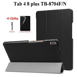 Slim Magnetic PU Leather Case for lenovo tab 4 8 Plus TB-8704x TB-8704F Tablet cover for lenovo Tab 4 8 plus case+film+Pen(China)
