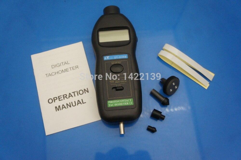 DT-2236B 2in1 numérique LCD automatique Photo Laser Contact tachymètre RPM Contact tachymètre 2.5 ~ 99,999 tr/min