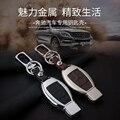 Натуральная Кожа Ключа Автомобиля Чехол для Mercedes W203 W210 W211 amg W204 CLA CLS Ces CLK SLK Benz Classe Умный Автомобиль брелок