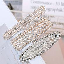 1 шт. женские блестящие заколки-невидимки 8 см большого размера роскошные заколки-невидимки с инкрустацией из кристаллов овальные геометрич...