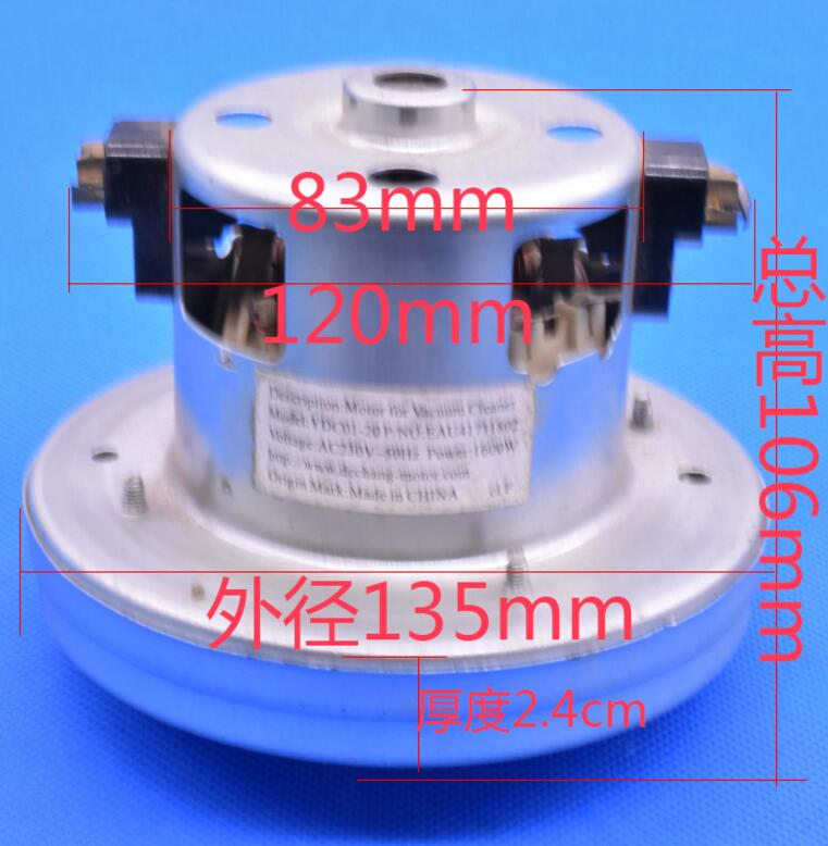 YDC01-20P 220V1600W Motor Replacment For LG Vacuum Cleaner