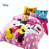 Minnie Mouse Comforter Bedding Set King Queen Size Twin Full Single 100 Cotton Disney Duvet Cover