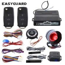 Easyguard компания автомобильный БЕСКЛЮЧЕВОЙ аварийная система пассивное открывание без ключей безопасности комплект ди