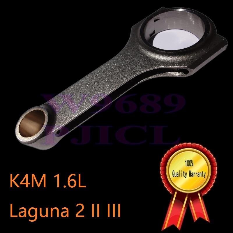H beam high performance parts products k4m renault Laguna 2 II cp pistons material steel crankshaft forged racing connecting rod беговая дорожка winner oxygen laguna ii laguna ii ml