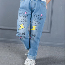 Kids Jeans Girls Children Denim Pants Autumn Spring Trousers Fashion Girl Clothes