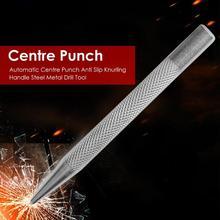Супер сильный автоматический центральный пробойник противоскользящая ручка накатки стальной подпружиненный металлический сверло маркировочный инструмент