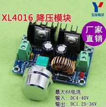 Max 8A 200W DC-DC Step Down Buck Converter Power Supply XL4016 PWM Adjustable 4-40V To 1.25-36V Step-Down Board Module