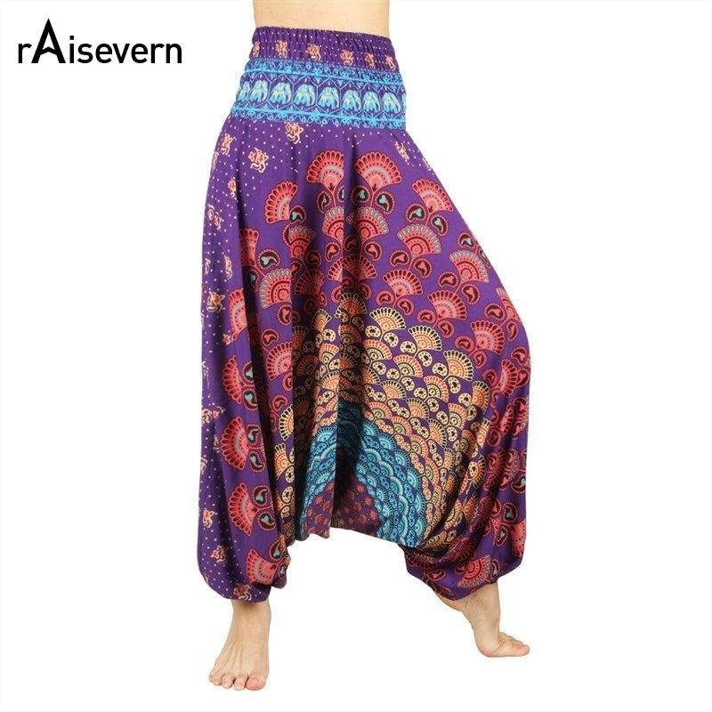Raisevern Women Casual Loose Harem   Pants   Vintage Graphic Print Sporting Trousers Elastic Waist Summer   Wide     Leg     Pants   Dropship