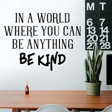 NEW be kind Wall Sticker Home Decoration Accessories For Childrens Room Bedroom Nursery