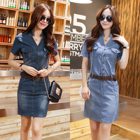 2017 Slim thin in the long package of hip denim jeans dress