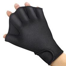 1 пара перчатки для плавания Водные Фитнес Водонепроницаемость Aqua подходит весло тренировочные перчатки без пальцев ASD88