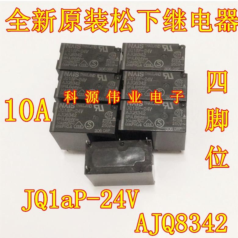 5pcs 10pcs JQ1AP-24V-F AJQ8342F New Genuine 4pins Relay