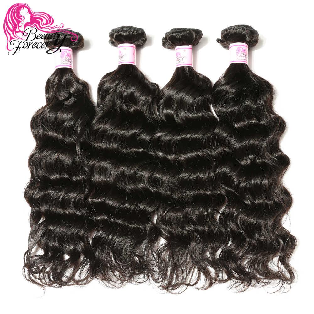 BEAUTY FOREVER Бразильский Натуральный волнистый волос уток 4 пучка 100% Remy человеческие волосы для наращивания натуральный цвет 10-26 дюймов Бесплатная доставка