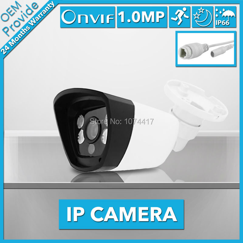 FL-Y-IP4100LP-S  P2P HD 720PIP Camera 1/4 CMOS 3.6/6mm Lens Security IP Camera Good Day/Night Vision 1.0MP CCTV Camera phil collins singles 4 lp