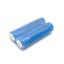 2pcs/lot TrustFire TR18650 3.7V 2500mAh Rechargeable Battery Lithium Batteries with PCB Protection Power Source For LED Flashlights