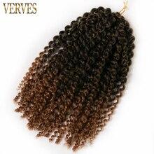 VERVES 1 csomag 60g / csomag barna, szőke, fekete horgolt zsinórok haj szintetikus 12 hüvelykes göndör göndör ombre zsinór hajhosszabbítások