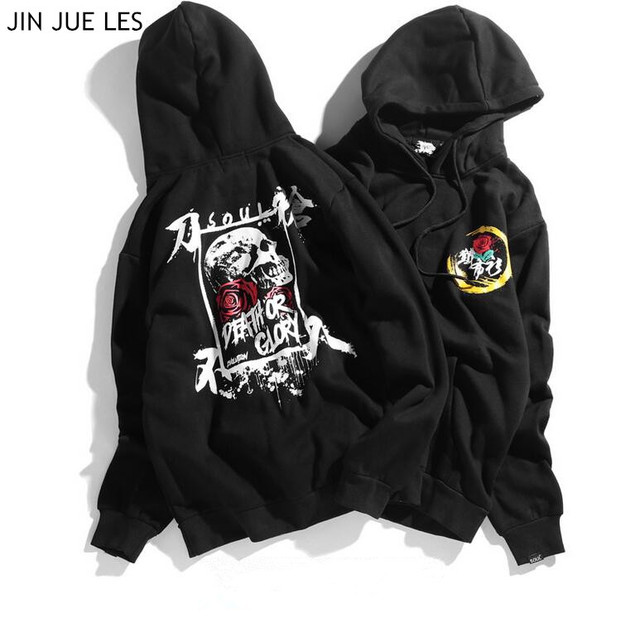 eb7b05d73358d JIN JUE LES 2017 New European and American Tide Brand Skull Rose Print  Jacket Winter Skateboard Hip Hop Thick Couple Hoodie Tide