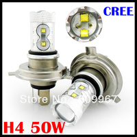 2pcs Lot Super Brightness 50W Cree High Power H4 H7 H11 Fog Bulb High Power H4