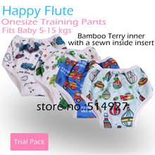 Happy Flute OS Pull up training pants bamboo terry inner with a sewn in insert fits