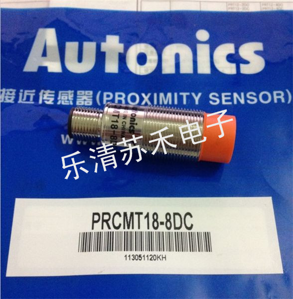 new proximity switch PRCM18-8DN, quality assurance free shipping proximity switch xs1n05pa310 xs1 n05pa310