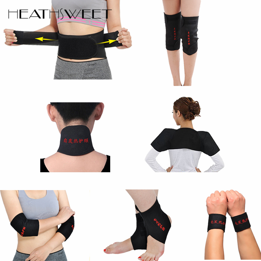 Healthsweet 11 Pcs/Set Tourmaline Self-heating Waist Support Knee Neck Shoulder Pad Ankle Elbow Support Brace Magnetic Therapy