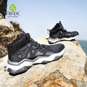 Image 5 - Мужские кроссовки RAX, легкие, амортизирующие, противоскользящие, для походов, альпинизма, походов