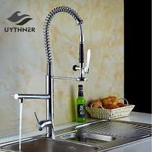 Solid Brass Chrome Finish 360 Degree Rotate Bathroom Kitchen Faucet Mixer Tap Single Hole Deck Mounted