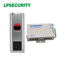Access Control Power Supply Power Switch ith Outdoor Metal Case RFID Biometric Fingerprint Access Control scanner reader