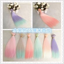 25cm BJD Russia Handmade Doll Hair Fruit Color Hair for Doll Boy Girl Toys Doll Accessories High Temperature Children Gift(China)