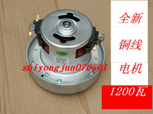 vacuum cleaner copper line motor 22120pd  diameter 13cm 1200wvacuum cleaner copper line motor 22120pd  diameter 13cm 1200w